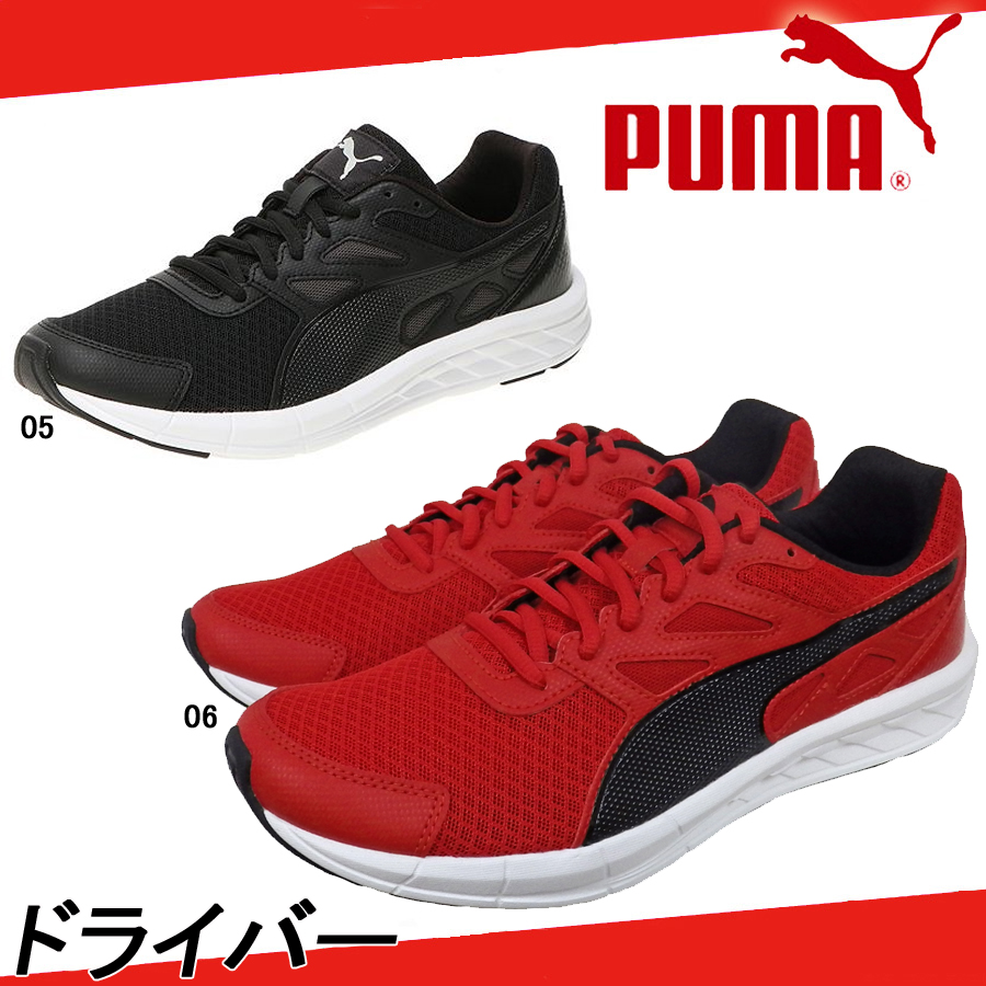 are puma running shoes any good