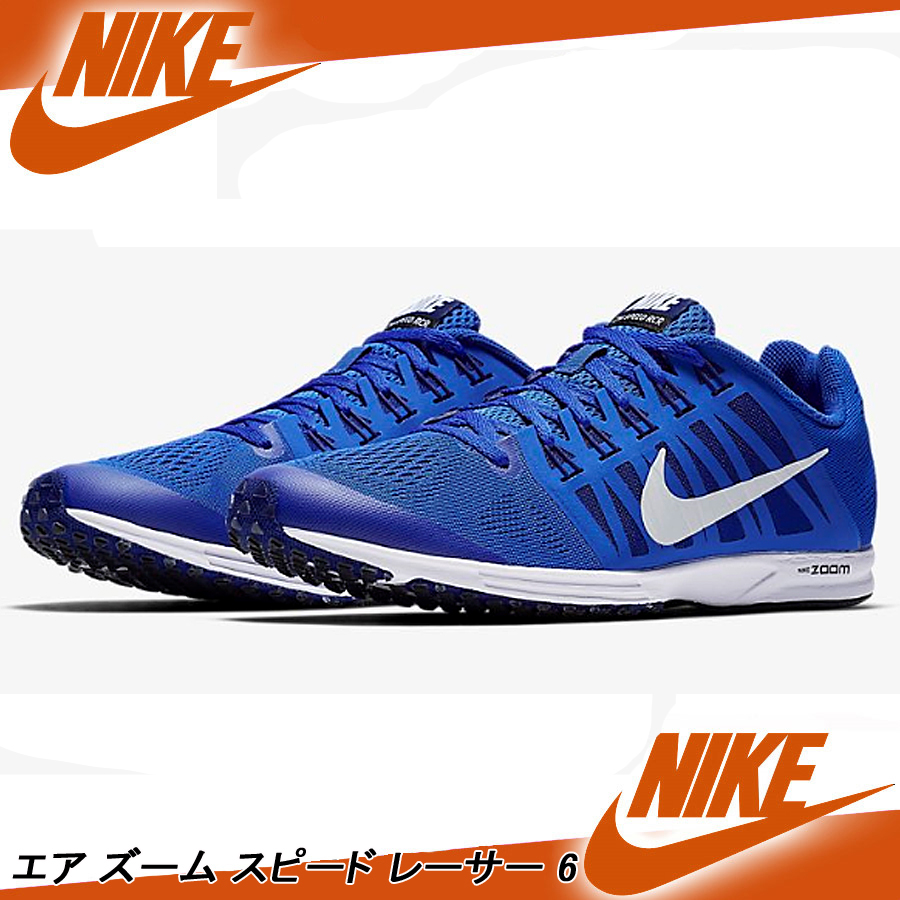 Zoom Air Nike Speed Sportsparadise Online Shoes Running Shop XxwYqS