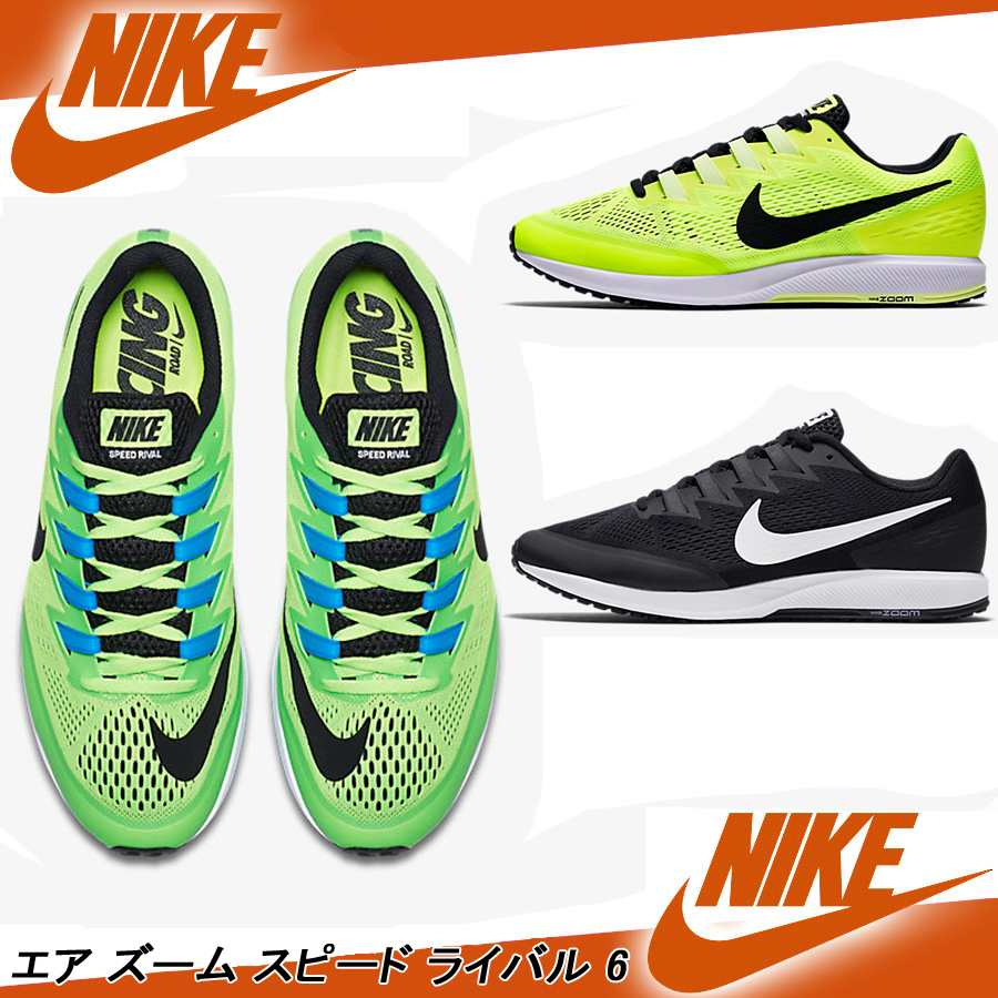9140b9c044b3 ... 50% off nike nike running shoes air zoom speed rival 6 wide 880554  40378 45e50