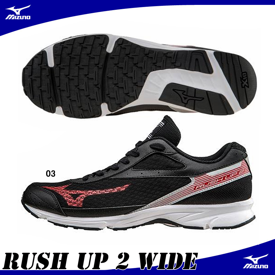 5d86d9761 ... cheap mizuno running shoes price philippines 1e0af 82e47