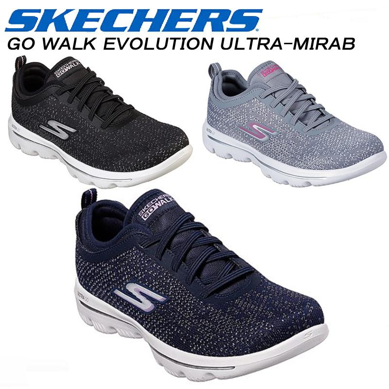 skechers goga mat shoes womens running