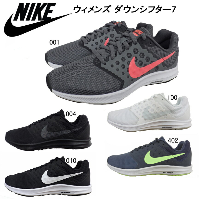 5114036e0d4 sportsparadise online shop  NIKE Nike running shoes women ...