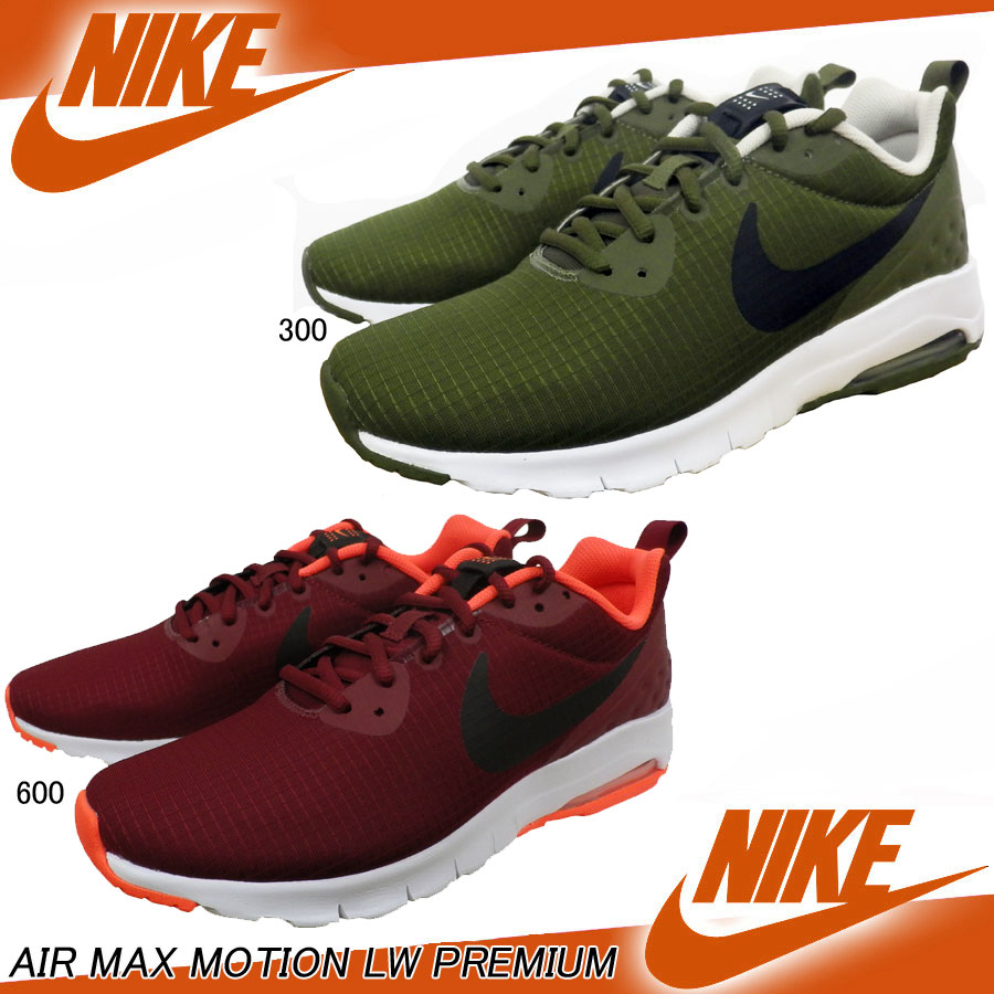 54fda48769 ... NIKE Nike AIR MAX MOTION LW PREMIUM Air Max motion LW premium 861537 ...