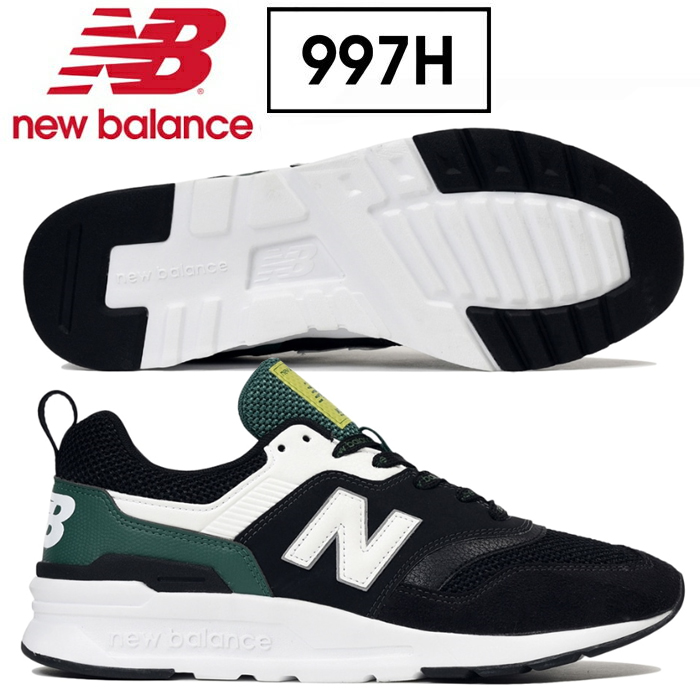 53250856c It is NEW BALANCE New Balance CM997 unisex casual shoes CM997HEC by use of  coupon 200 ...