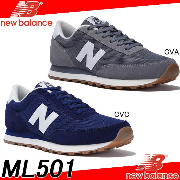 new balance ml501