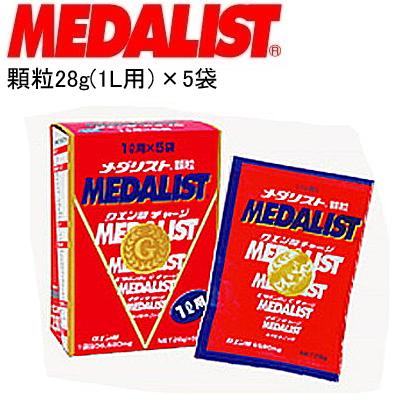 はじめてご利用になる方におすすめの1Lサイズです MEDALIST メダリスト 顆粒28g 1L用 888029 アリスト ×5袋入り クエン酸 正規激安 激安挑戦中