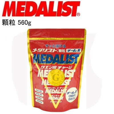 クーポン使用で 200円 OFF ! MEDALIST メダリスト 顆粒 560g(スプーン付き) 888302(クエン酸 アリスト)