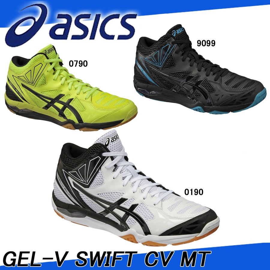 【あす楽】【送料無料】 asics アシックス バレーボールシューズ GEL-V SWIFT CV MT ゲルVスウィフト CV MT TVR484