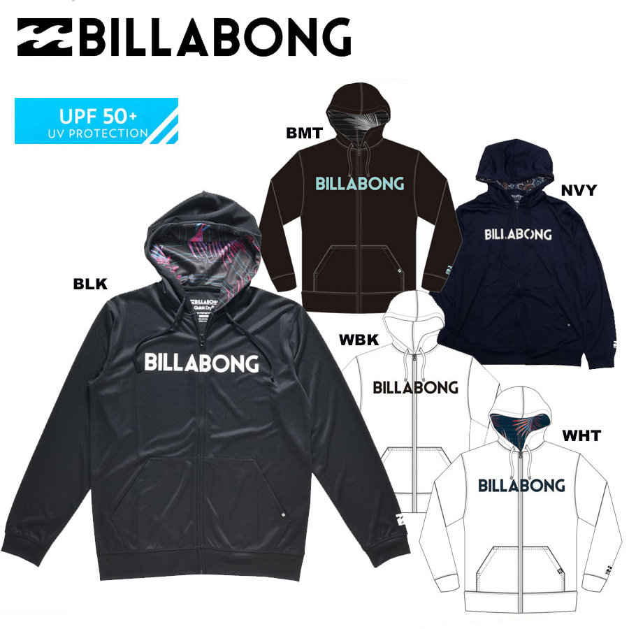 6002b4dd61 It is BILLABONG handbill Bonn rush guard long sleeves zip parka (men's)  AH011856 by use of coupon 200 yen OFF