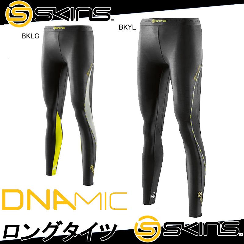 【送料無料】 SKINS スキンズDNAMIC ウィメンズ ロングタイツ DK9906001