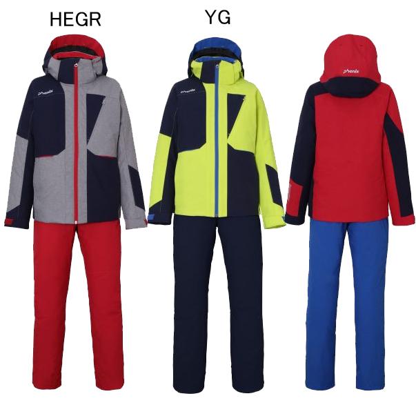 466b5386e sportsparadise online shop: phenix phoenix skiwear top and bottom ...