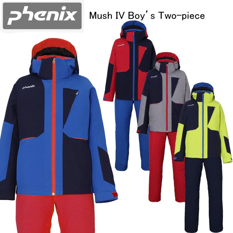 9da6b8518 phenix phoenix skiwear top and bottom set mash IV Boys two-piece PS8H22P81  ...