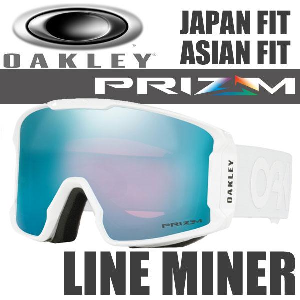 OAKLEY PRIZM SNOW GOGGLE LINE MINER OO7080-17 /オークリー プリズム スノーゴーグル ファクトリーパイロット ラインマイナー アジアン フィット