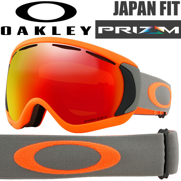 OAKLEY PRIZM SNOW GOGGLE CANOPY OO7081-28 /オークリー プリズム スノーゴーグル キャノピー