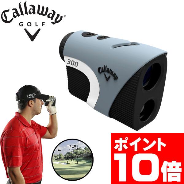 日本最大の 日本正規品 キャロウェイ ゴルフ レーザー 距離計 300 レーザー レンジ ファインダー 【300 Laser Range Finder】, ルモイグン 8dce2c23