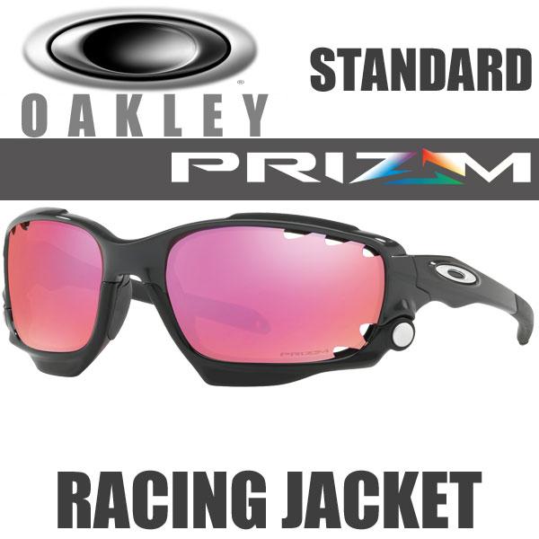 OAKLEY PRIZM TRAIL RACING JACKET OO9171-3862 (オークリー プリズムトレイル レーシングジャケット サングラス) カーボン フレーム
