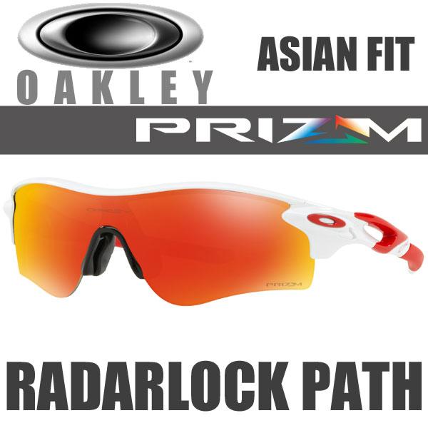 OAKLEY RADARLOCK PATH PRIZM RUBY OO9206-4638 (オークリー レーダーロックパス サングラス) プリズム ルビー レンズ / ポリッシュドホワイト フレーム
