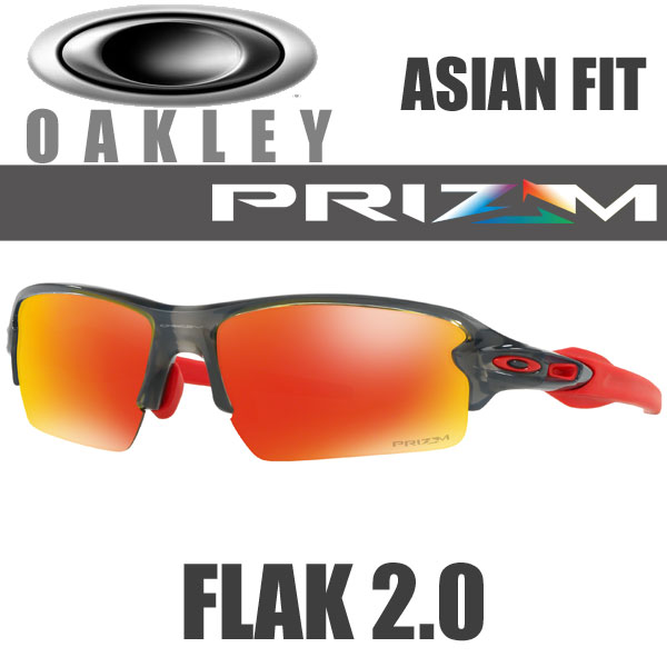 0d03336dab0 OAKLEY FLAK 2.0 PRIZM RUBY OO9271-3061 (Oak Leaf rack 2.0 sunglasses) prism  ruby lens   gray smoked frame