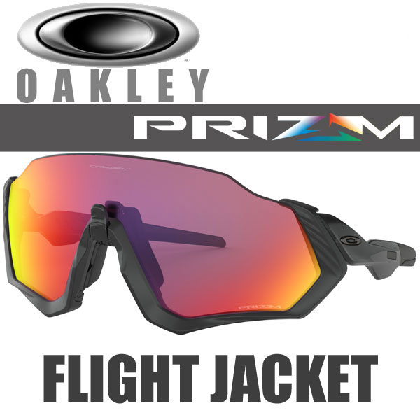 OAKLEY FLIGHT JACKET PRIZM ROAD OO9401-0137 (オークリー フライトジャケット サングラス) プリズム ロード レンズ / ポリッシュド ブラック フレーム