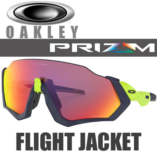 6b90e1bf4 OAKLEY FLIGHT JACKET PRIZM ROAD OO9401-0537 (Oakley flight jacket  sunglasses) prism road lens / レティナバーンフレーム
