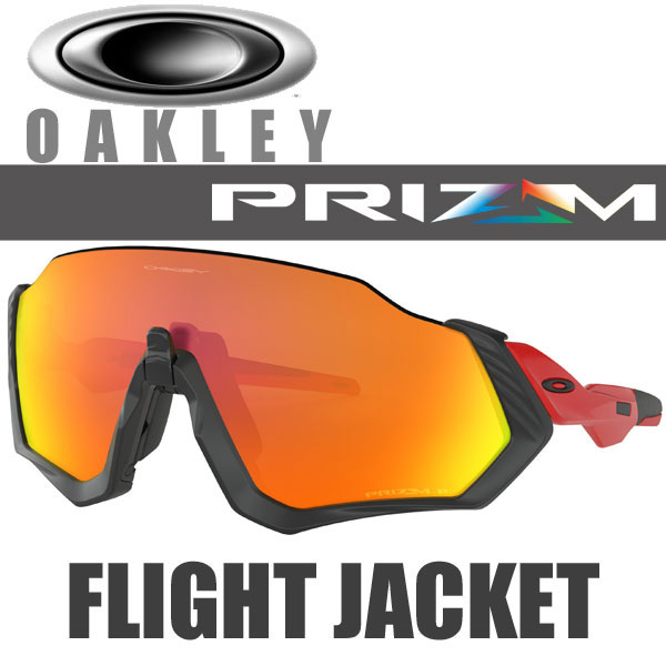 OAKLEY FLIGHT JACKET PRIZM RUBY POLARIZED OO9401-0837 (オークリー フライトジャケット サングラス) プリズム ルビー 偏光レンズ / レッドライン フレーム