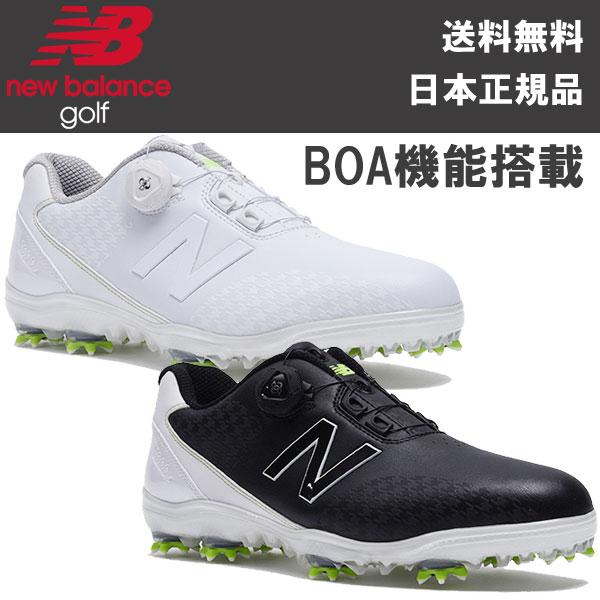New Balance ゴルフ ボア スパイク シューズ MG1000 (BW / WT) 2017年 秋冬 新色 / 日本正規品