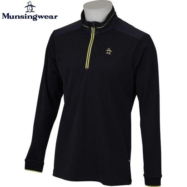 MUNSINGWEAR マンシングウェア ゴルフ メンズ 長袖スタンドカラーハーフジップアップシャツ JWMK129 M145 ネイビー 17fwcz