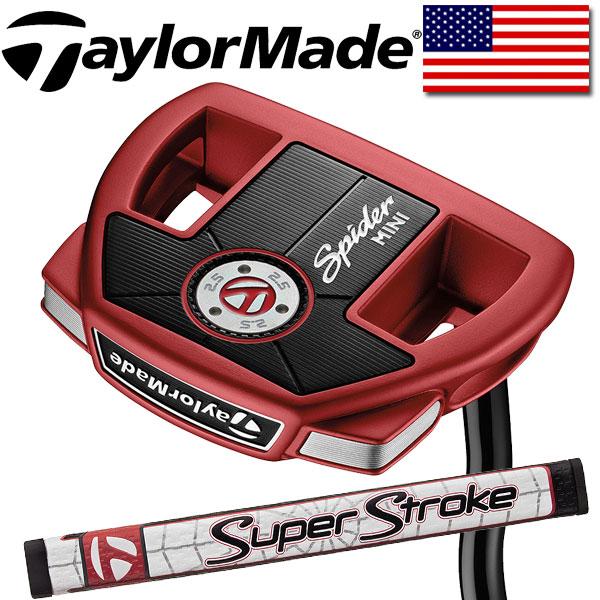 Taylormade Spider Mini Red (テーラーメイド スパイダーミニ レッド パター) / スーパーストロークピストル GTR1.0グリップ装着