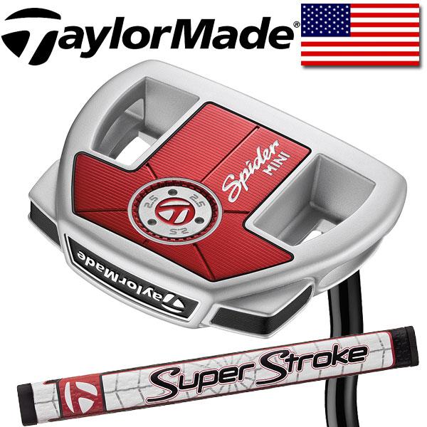 Taylormade Spider Mini Diamond Silver (テーラーメイド スパイダーミニ ダイアモンドシルバー パター) / スーパーストロークピストル GTR1.0グリップ装着