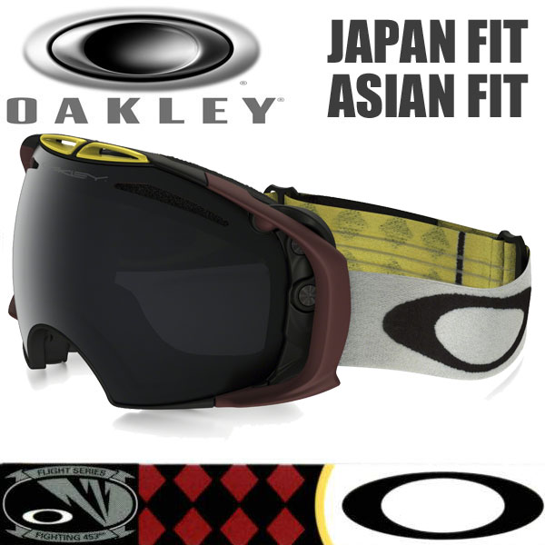 oakley goggles airbrake