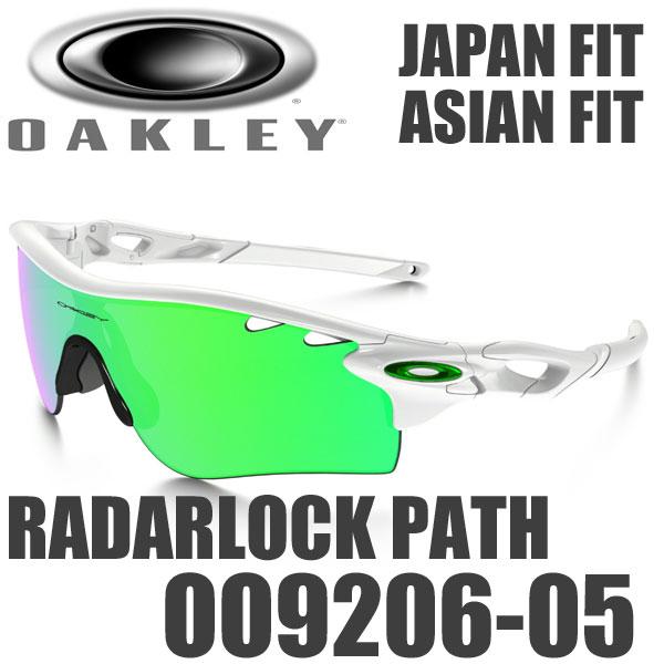 oakley radarlock path