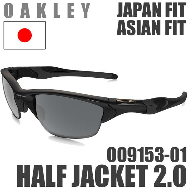 奥克利半夹克太阳镜 2.0 OO9153-01 亚洲拟合的拟合 2.0 亚洲适合,奥克利一半夹克黑色铱 / 抛光黑