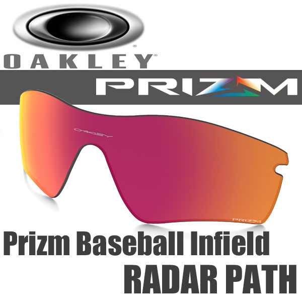 best oakley replacement lenses nttd  Oakley Prism baseball infield infield radar path replacement lens  101-114-002 OAKLEY PRIZM