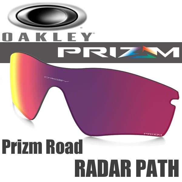 oakley prizm road lens
