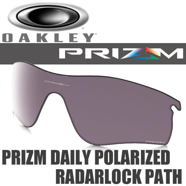 b0e5ccf5b46 Oakley Prism daily polarized radar rock path replacement lens 101-118-001 OAKLEY  PRIZM DAILY POLARIZED RADAR ROCK PATH REPLACEMENT LENSES