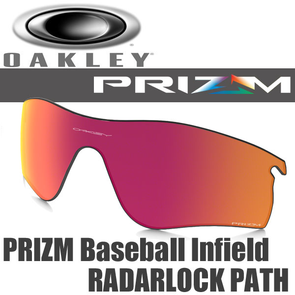 e0f002b8467 Oakley Prism baseball infield infielder radar rock path replacement lens 101-118-002  OAKLEY PRIZM BASEBALL INFIELD RADARLOCK PATH REPLACEMENT LENSES