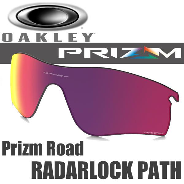 oakley radar path prizm road
