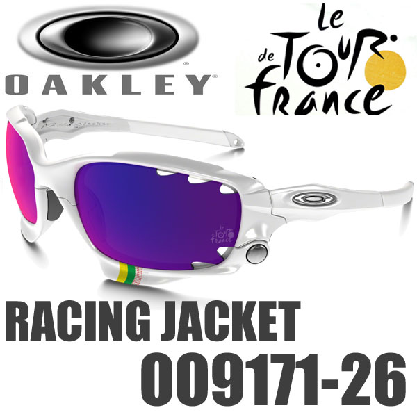 oakley red jacket xj5i  Oakley racing jacket sunglasses tool de France OO9171-26 US fit OAKLEY TOUR  DE FRANCE