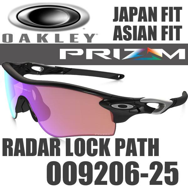 OAKLEY RADARLOCK PATH PRIZM GOLF OO9206-25 (オークリー レーダーロックパス サングラス) プリズムゴルフ レンズ / ポリッシュドブラック フレーム