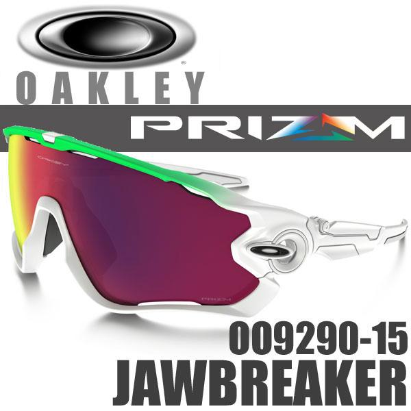 オークリー ジョウブレイカー プリズム ロード サングラス JPN OO9290-15 スタンダードフィット OAKLEY JAWBREAKER グリーンフェイドエディション