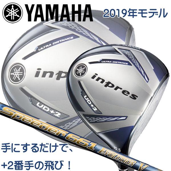 メーカーカスタム 2019年 ヤマハ ゴルフ インプレス UD+2 ドライバー (Speeder EVOLUTION V シャフト) / YAMAHA GOLF inpres UD+2 DRIVER