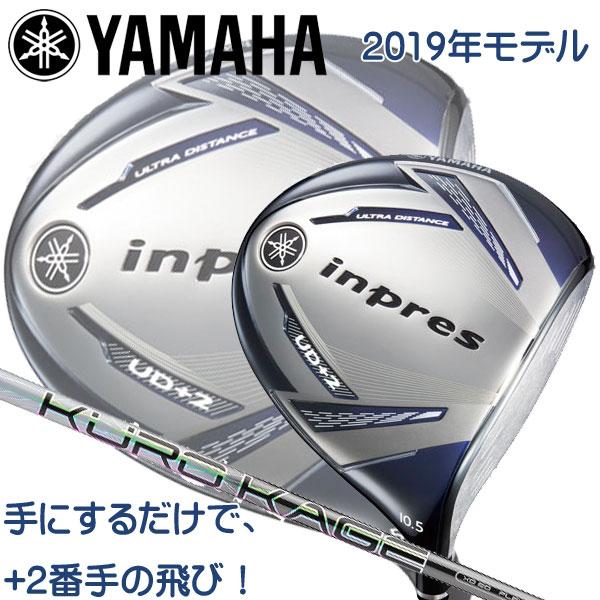メーカーカスタム 2019年 ヤマハ ゴルフ インプレス UD+2 ドライバー (KUROKAGE XD シャフト) / YAMAHA GOLF inpres UD+2 DRIVER