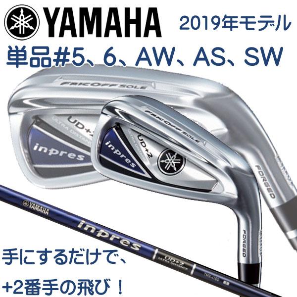 2019年 ヤマハ ゴルフ UD+2 インプレス アイアン (単品 #5、#6、AW、AS、SW) MX-519i カーボンシャフト / YAMAHA inpress UD+2