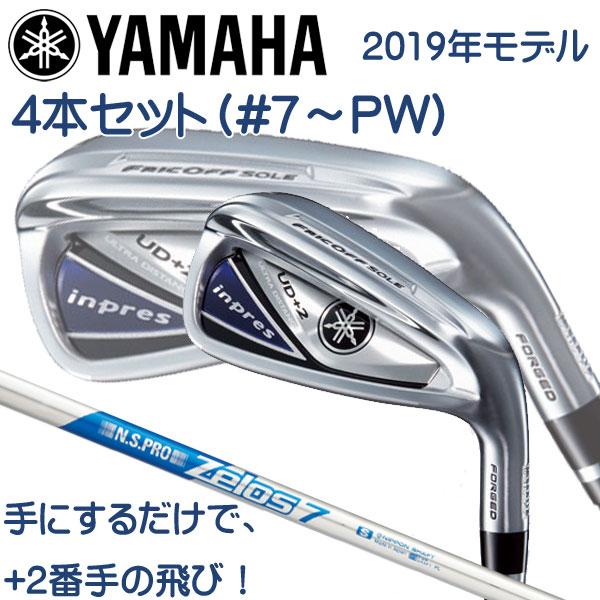 10月5日発売 2019年 ヤマハ ゴルフ UD+2 インプレス アイアン 4本セット(7番~PW) ZELOS7 スチールシャフト / YAMAHA inpress UD+2