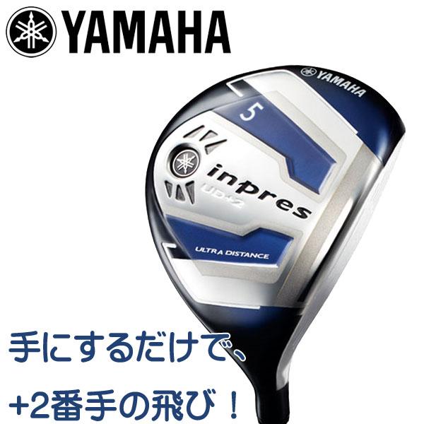 ヤマハ 17 インプレス フェアウェイウッド UD+2 (5番、7番、9番) FW / YAMAHA GOLF inpres (オリジナルカーボン TMX417F)
