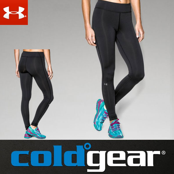 d4bb8e02add79 Cheap under armour cold gear leggings sale Buy Online >OFF39% Discounted