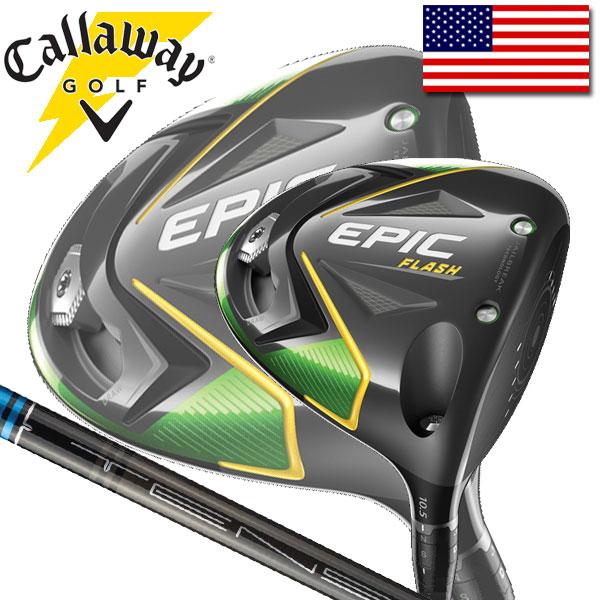 CALLAWAY GOLF EPIC FLASH DRIVER (キャロウェイ ゴルフ エピックフラッシュ ドライバー) ミツビシ テンセイAVブルー65シャフト USAモデル