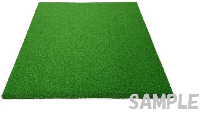 【スタンスマットR加工仕様】1500×1500×30(芝15、スポンジ12、パンチ3)mm