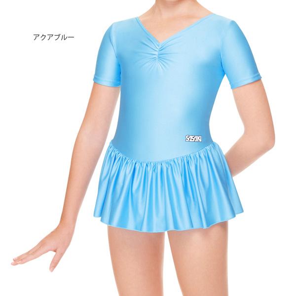 運賃お得メール便可 SASAKI ササキスポーツ SEAL限定商品 オープニング 大放出セール 新体操 スカート付きレオタード J-7000HSC ジュニア用