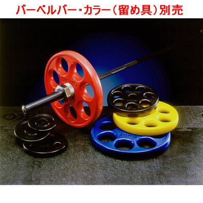 IVANKO イヴァンコ φ50mmオリンピックラバーイージーグリッププレート カラータイプ ROEZHC-25kg[赤]